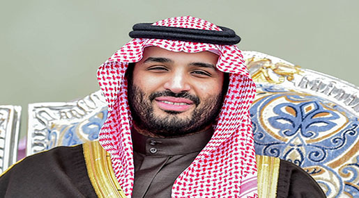 Bin Salman in the Eyes of his Officers: 'This Kid Exhausted Us!'
