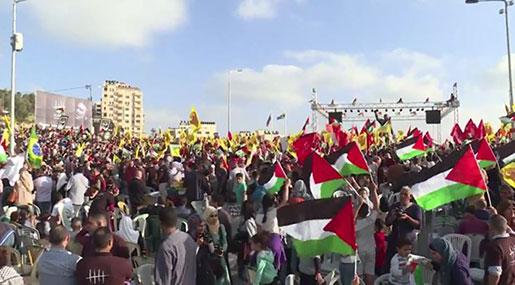 Thousands Rally In WB in Solidarity with Palestinian Hunger Strikers