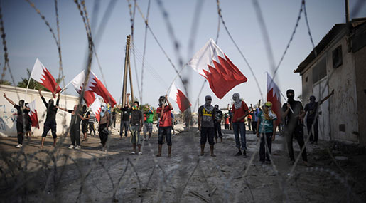 Bahrain Transfers 1st Civilian Case to Military Court