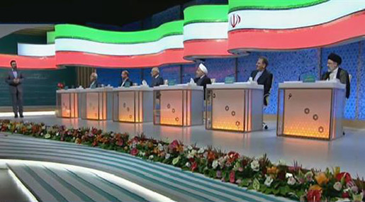 Iranian Presidential Election: Hopefuls Face Off in Final Debate