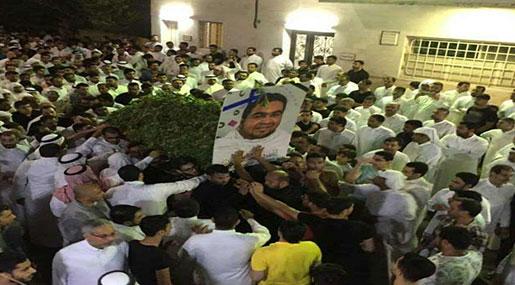 Al-Qatif Bids Farewell to Martyr Ali Jawad amid Continuous Saudi Crackdown