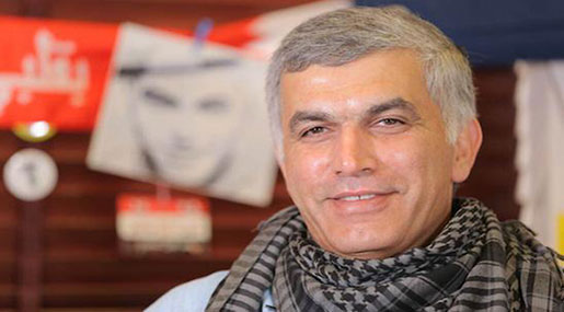 Bahrain Crackdown: Top Rights Activist Denied Bail