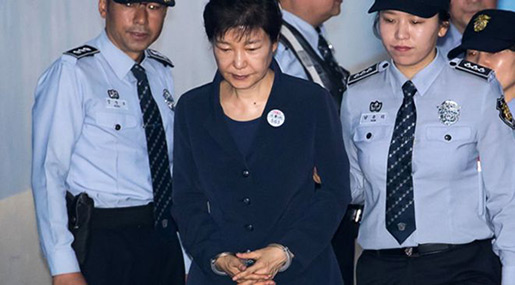 S Korea Begin Trial of Impeached President Park