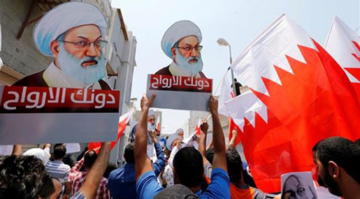 Isa Qassim ... The Revolutionary Jursit