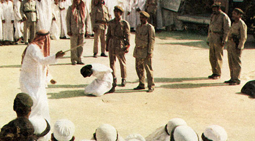 In the Month of Mercy, Saudi Preparing to Execute 14 Activists!