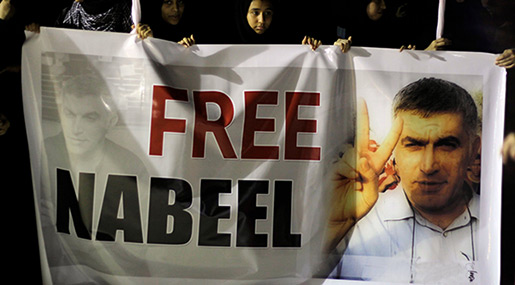 NGO: Nabeel Rajab Trial Postponed