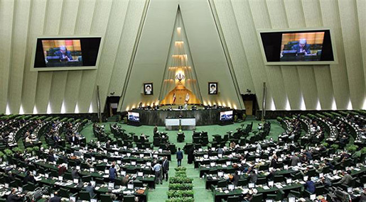 Parliament to Weigh Retaliatory Move after US Sanctions Anti-Iran Bill