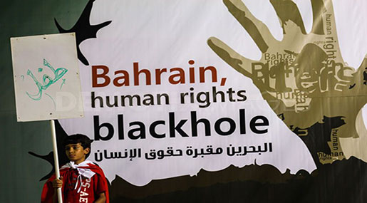 UN Experts Decry Bahrain's Deteriorating Human Rights