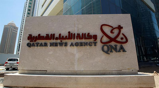 Qatar: Economic Siege Leaders Hacked Our News Agency