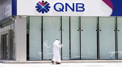 Qatar Row: Several UK Banks Suspend Qatari Riyals