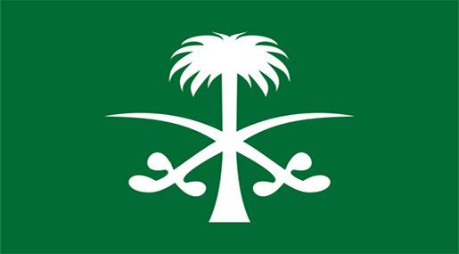 HJS: Saudi Arabia Prime Sponsor of British Extremism