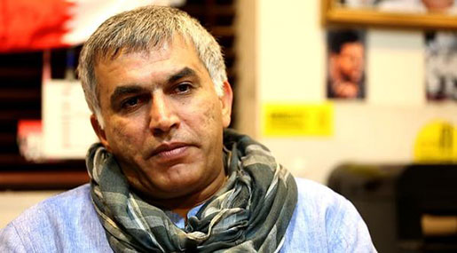Bahrain: Activist Sentenced To 2 Years in Jail, Amnesty Says It Exposes Campaign to Wipe Out Dissent