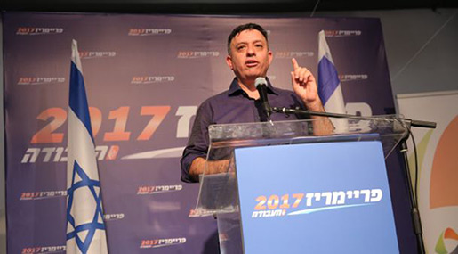 Avi Gabbay Elected Head of «Israel's» Labor Party