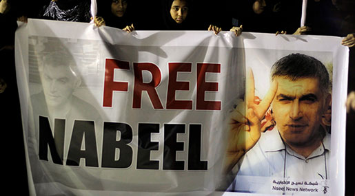 UN Office Urges Bahrain to Free Rights Activist