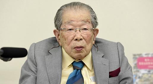 Japan's Centenarian Doctor Dies at 105!