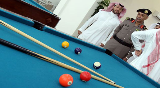 In the Saudi Kingdom of Terror: Terrorists Rehabilitated in a  Lavish Prison [Photos]