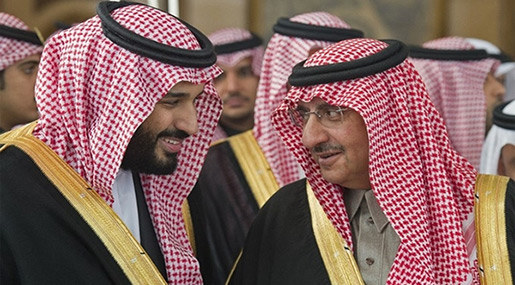 Saudi Crown Prince Dismissed Due to Cocaine Addiction