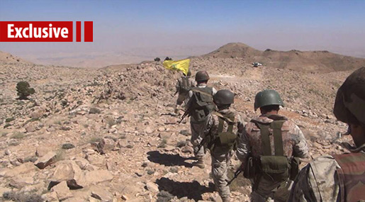 Sincerely Yours… Hezbollah Mujahidin in Arsal