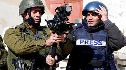 'Israel' Blatantly Attacks Media Offices in WB