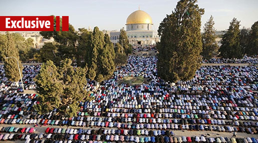The Absence of 'Political Unity' Among Arabs & Islamic Holy Sites in Al-Quds