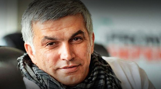 NGOs, MPs Call FCO Silence on Nabeel Rajab «Appalling»