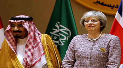 Why 'Israel' and Saudi Arabia Are United?