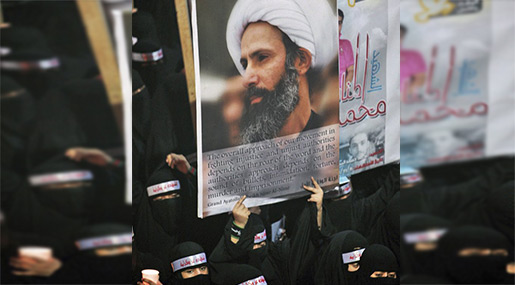 Death Sentences of Shia Point to Limits of Saudi Reforms