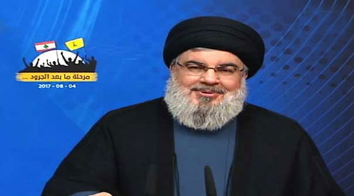 Sayyed Nasarallah's Full Speech on the Stage after the Liberation of Arsal Outskirts