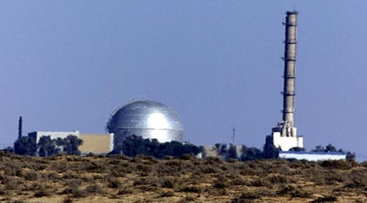 Dimona Nuke Workers Need Courts' Permission to Speak to Media