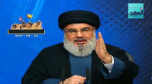 Sayyed Nasrallah: Terrorists Cornered, We're To Have New Liberation Day after Defeating Daesh