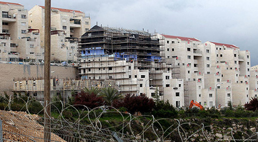 «Israel» Approves Budget for New West Bank Settlement