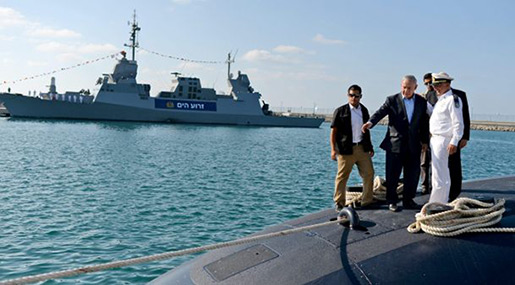 «Israel's» Submarine Affair: Ex-Senior Bibi Official, Ex-Navy Chief Detained for Questioning
