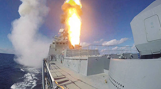 Russian Frigate Strikes Daesh in Syria with Cruise Missiles