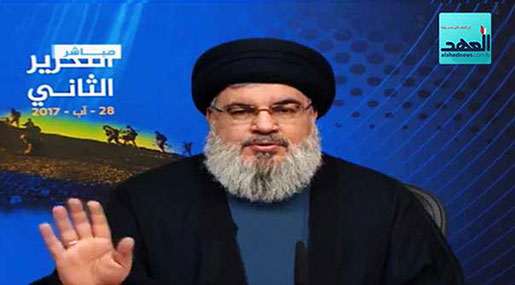 Sayyed Nasrallah's Full Speech after Liberating the Outskirts from Daesh, August 28, 2017