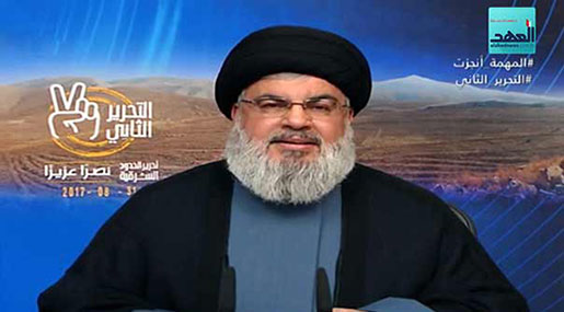 Sayyed Nasrallah's Full Speech on the Celebration of Second Liberation, August 31, 2017