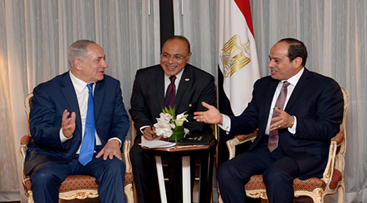 Egypt's Sisi Meets with Bibi in New York