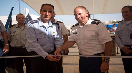 US Opens First Permanent Military Base in 'Israel'