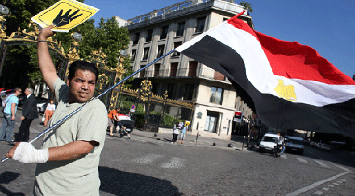 US Report Points to Egyptian Abuses, Anti-Democracy Actions