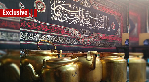 The Chay Khouneh: Serving Tea For The Love Of Imam Hussein