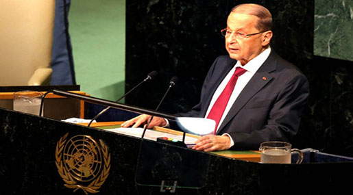 Lebanese President at UN: 'Israel' Violating Our Sovereignty
