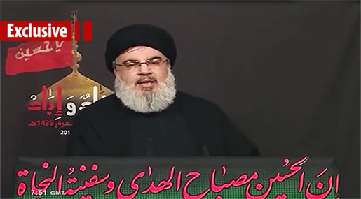 Sayyed Nasrallah to Jews: Leave Palestine