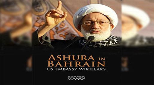 'Ashura in Bahrain, US Embassy Wikileaks', A Book Dedicated to Ayatollah Isa Qassim