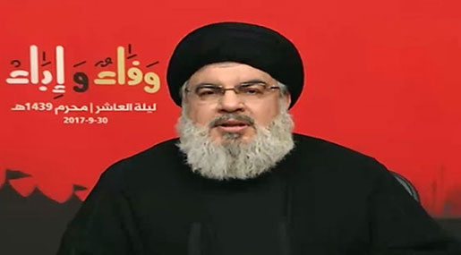 Sayyed Nasrallah's Full Speech on the 10th Night of Muharram
