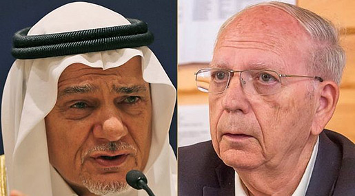 Saudi-«Israel» Normalization: Former Spymasters Share NYC Stage
