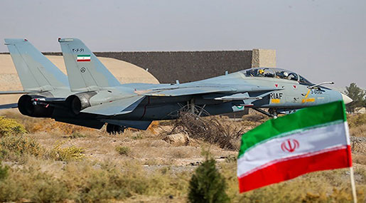 Iran's Air Force Kicks Off Military Exercises in Isfahan