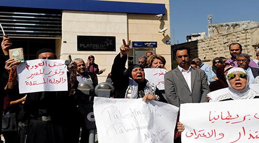 No, We Shouldn't Feel «Proud» Of the Balfour Declaration