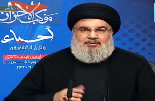 Sayyed Nasrallah Warns 'Israel' of Miscalculation: Hariri under House Arrest in Saudi Arabia