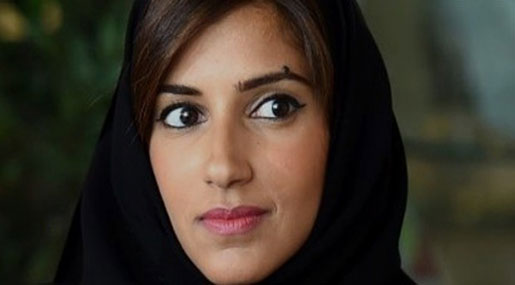 Saudi Purge: Officials Arrest First Princess