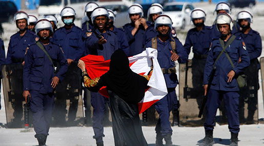 Reporters without Borders: Bahrain Cracks down on Dissent