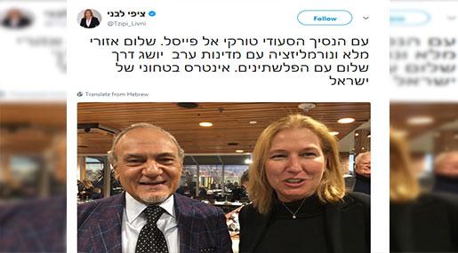 Former Saudi Intelligence Head Turki Al-Faisal Takes New Photo with Livni